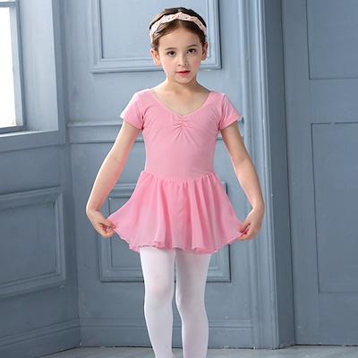 05535cb02d59 Qoo10 - Ballerina Ballet   Kids Fashion