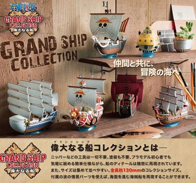 Qoo10 - Grandship Collection : Toys