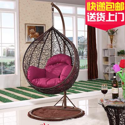 Basket Wicker Chair Indoor Hanging Chair, Outdoor Swing Chair On The  Balcony Hanging Chair Swing