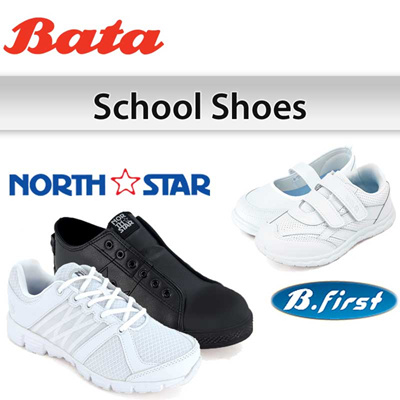 ab485d1a3695 Qoo10 - BATA School Shoes   Shoes