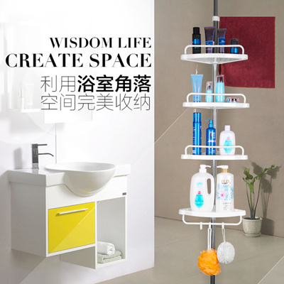 Bathroom Corner Pole Bath Accessories Storage Rack