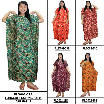 Long Smooth   Bat   Lowo Dress Batik Smooth Stamp Pekalongan   Seepwear  (RLD002- 86f124fbcd