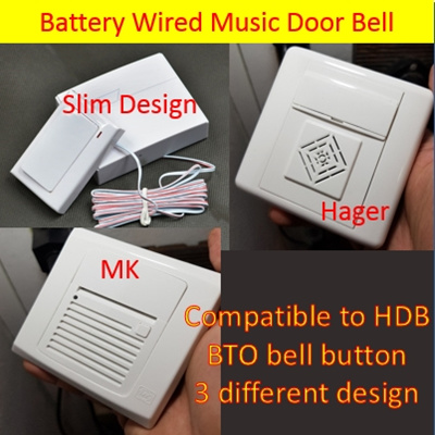 Qoo10 Battery Operated Wired Door Bell With Door Bell