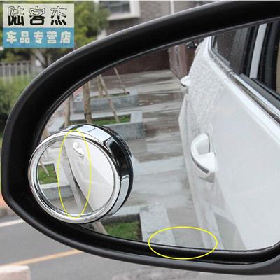 Bean Car Rearview Mirror Small Round Rear View Blind Spot Convex