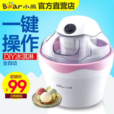 Bear BQL A05T1 Automatic Fruit Ice Cream Machine Home DIY