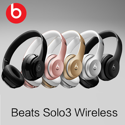 Qoo10 - [ 100% Authentic ] Beats Solo3 Wireless On-Ear
