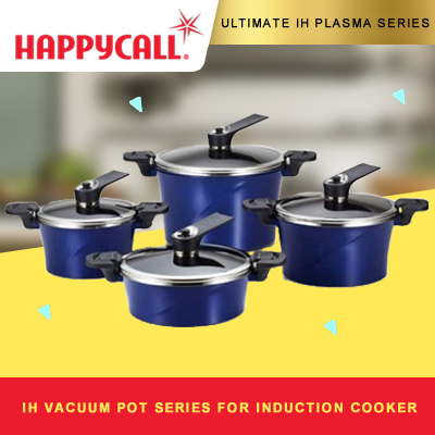 Qoo10 happycall ultimate ih plasma series ih vacuum pot series happycall ultimate ih plasma series ih vacuum pot series for induction cooker fandeluxe Choice Image