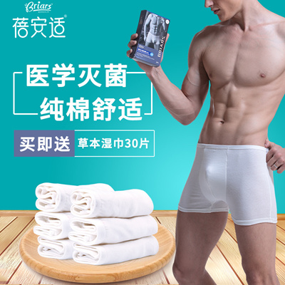 f7e493125f59 Qoo10 - Becky comfortable disposable underwear cotton disposable underwear  box... : Furniture & Deco