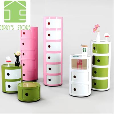 Qoo10 - Designer Stool : Furniture & Deco