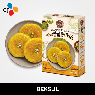 beksul pancake mix english instruction