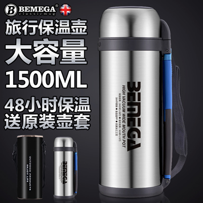 9f1969de85cf Bemega bulk insulation insulation pot outdoor travel portable male car  stainless steel vacuum flask