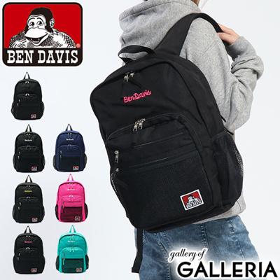 c41f65e360692 Qoo10 - Ben Davis Backpack BEN DAVIS Daypack MESH XL-PACK Backpack Backpack  B4... : Men's Bags & Sho.