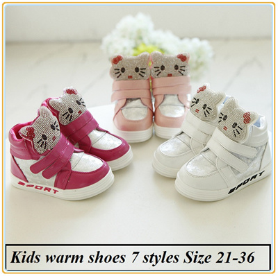 Best kids shoes! High quality kids shoes girls snow boots boys shoes sports  Sneakers 15f0e66b6