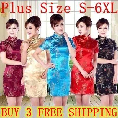 Qoo10 - CNY Cheongsam Dress : Women\'s Clothing