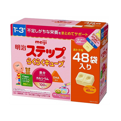 BEST SELLER★Meiji Milk Powder STEP Easy Cube for 1-3 year old! Very  convenient! Direct from Japan