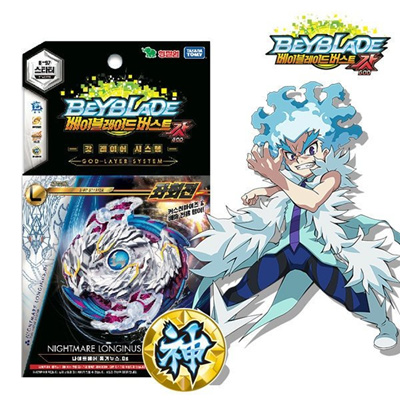 how to get free beyblade burst