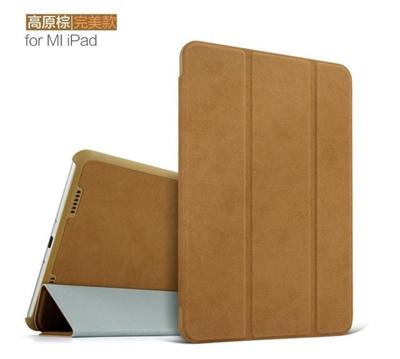new concept 10c38 1170b BGR Xiaomi Mi Pad / MiPad 2 Flip Smart Leather Case Cover Casing +SP