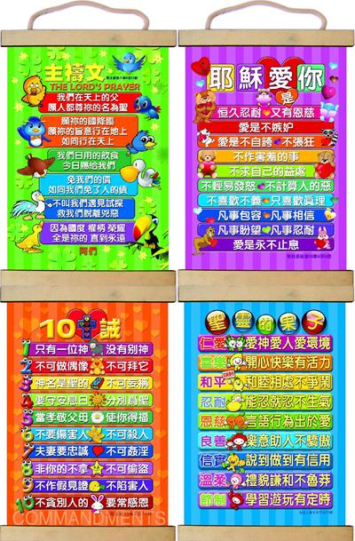 qoo10 bible verse wall decor bible craft christian gifts