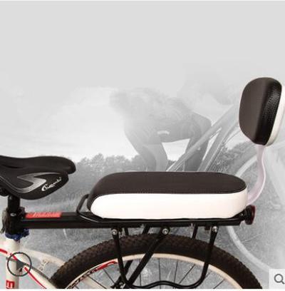 Bicycle Rear Seat Backseat Cushion Mountain Bike Accessories Electric Vehicle Seat Cushion