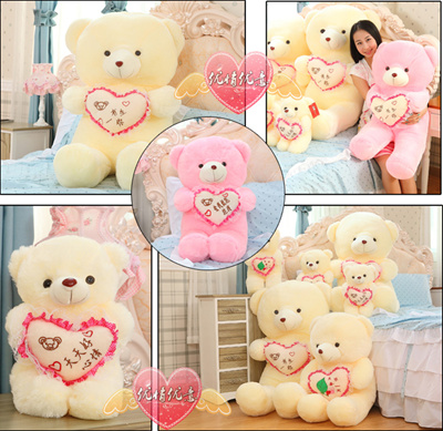 Qoo10 bear doll plush toy toys big bear teddy bear doll plush toys dolls panda bear girl doll pillow publicscrutiny Gallery