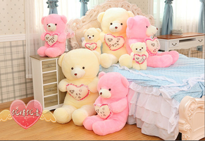Qoo10 bear doll plush toy toys big bear teddy bear doll plush toys dolls panda bear girl doll pillow publicscrutiny Choice Image