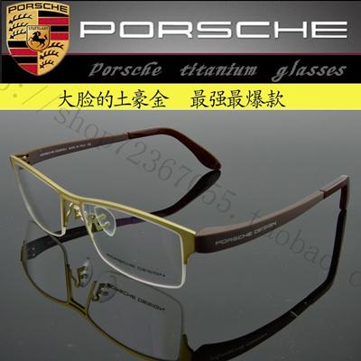 8dcffd4f5794 Qoo10 - Big face frame M Porsche P9035 half-frame glasses frame  ultra-high-end...   Men s Bags   Sho.