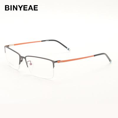 Qoo10 - BINYEAE 3003 Half Rim Eyeglasses Frame for Men Optical ...
