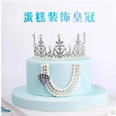 Qoo10 Birthday Cake Decorations Crown Korea Korean Diamond Pearl
