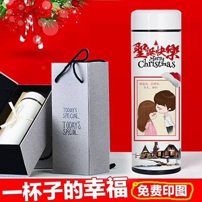 Birthday Gift Girls Send Wives Couple Boys Friend Girlfriend Romantic Creative Wedding Christmas Gif