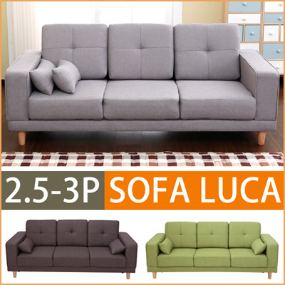 Qoo10 Luca Sofa Sofa Stool Couch Bed Furniture Living Room