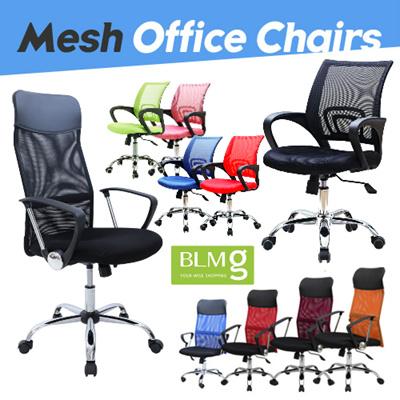Mesh Office Chair Series?Best Selling?Furniture?Singapore?Sale?Home deco  sc 1 st  Qoo10 & Qoo10 - Mesh Office Chair Series?Best Selling?Furniture?Singapore ...
