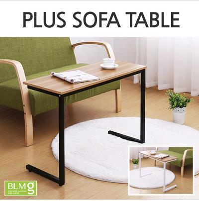 Qoo10 Plus Sofa Table★living Room Table★desk★side Table