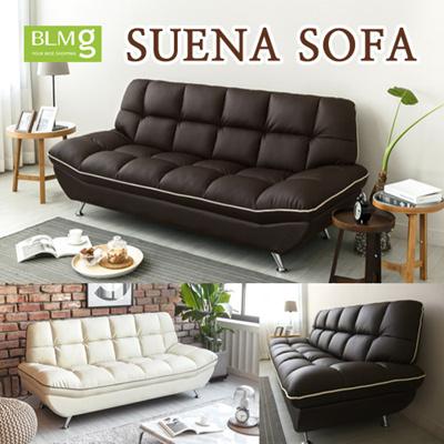Qoo10 Suena Sofa Sofabed Design Sofa Couch Bed Furniture