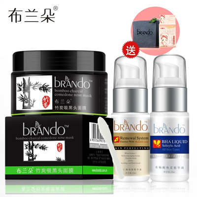 Blondeau to black pores set export liquid charcoal mask tearing nasal  membrane nasal strips male and
