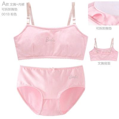 cdb6cb5d4f Bobbi children s bra underwear suit underwear pure cotton children  development junior high school gi
