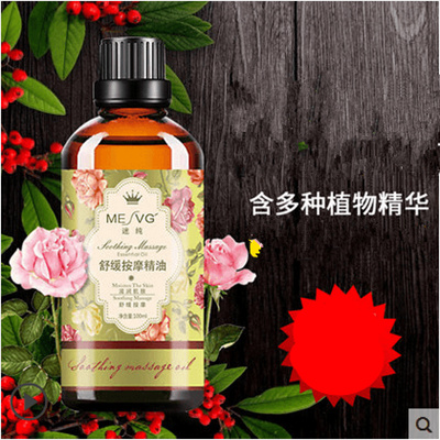 Body Massage Essential Oil Body Meridian Push Back Beauty Salon Open Back