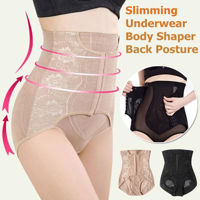 2919ac15af0 Body Shaper Underwear/Belly Wrap/High Waist Slimming Panties/Girdle/ Underwear /