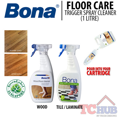 Qoo10 Bona Floor Spray 1l Household Bedding