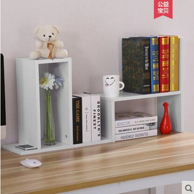 Bookshelf Retractable Desktop Bookcase Children Simple Racks Small Office Storage Rack Simple