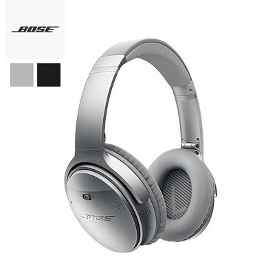 Bose headphone discount coupon