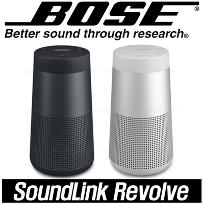 bose portable bluetooth speaker. bose soundlink revolve portable bluetooth 360 speaker [imported set]