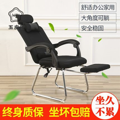 Super Bow Computer Chair Reclining Office Chair E Sports Chair Boss Chair Household Comfort Sedentary Dormitory Backrest Game Chair Ncnpc Chair Design For Home Ncnpcorg