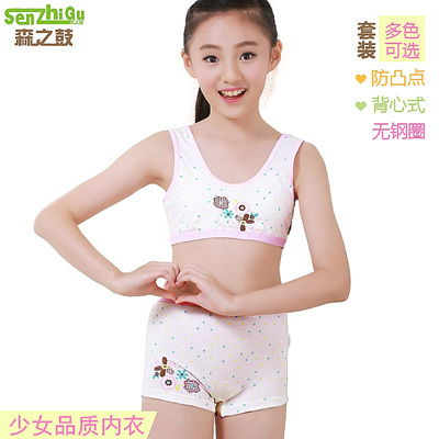 2805dc5489a37 Qoo10 - Bra girls puberty child underwear cotton vest student girl bra panty  b...   Kids Fashion