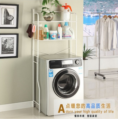 Exceptionnel Brand New Durable Space Saving Washing Machine Storage Rack. Local SG Stock  And Warranty !