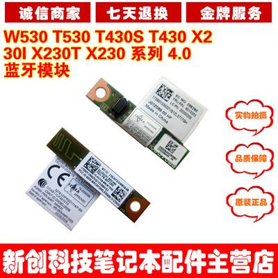 Brand new original Thinkpad X230T X230 T530 W530 T430S T430 Bluetooth 4 0  module