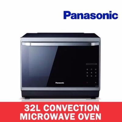 Qoo10 Brand New Panasonic Convection Microwave Oven