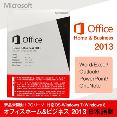 Qoo10 brand new unopened microsoft office home and - Windows office home and business 2013 ...