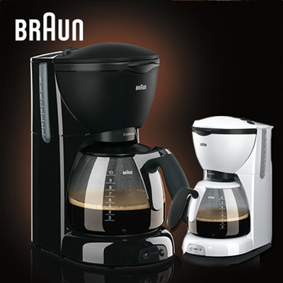 Qoo10 Braun Coffe Maker Small Appliances