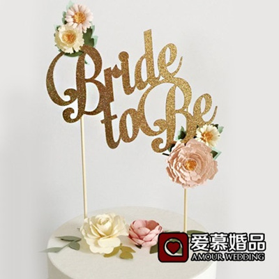 Qoo10 bride to be flag of here come the brides wedding cake top bride to be flag of here come the brides wedding cake top decoration insert wedding cake junglespirit Images