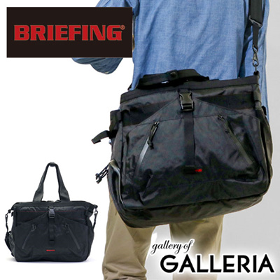 An Genuine Briefing Tote Bag 2 Way Transition Wire Xp Brm